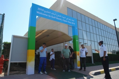 Gulf Bank Open Day