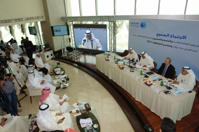 Burgan Bank General Assembly