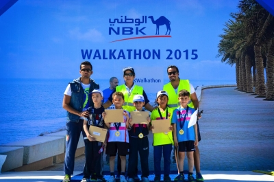 NBK Walkathon